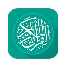 Al Quran Indonesia APK v2.6.25
