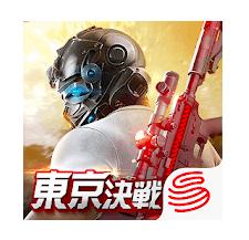 Knives Out Tokyo Royale MOD APK v1.220.427386