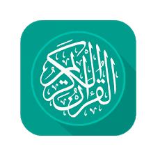 Al Quran Indonesia APK v2.6.31