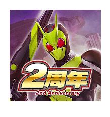 Kamen Rider City Wars MOD APK v3.1.1