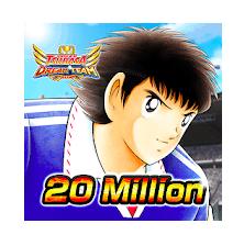 Captain Tsubasa Dream Team MOD APK v2.12.0