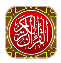 MyQuran Al Quran dan Terjemahan Apk v5.2.45